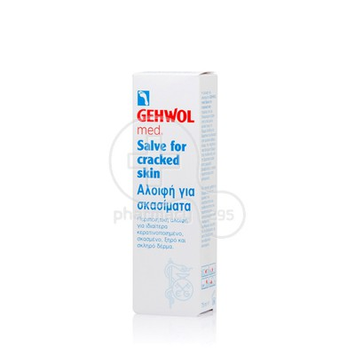 GEHWOL - MED Salve for Cracked Skin - 75ml