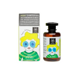 Αpivita Kids Shampoo with Camomile & Honey 250ml