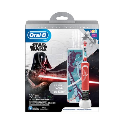 ORAL-B - SPECIAL EDITION KIDS Star Wars 3+ & Travel Case