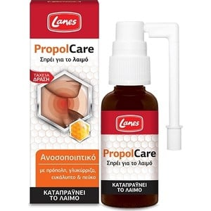 Lanes propolcare throat spray