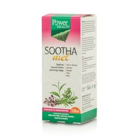 POWER HEALTH - Sootha Mel - 150ml