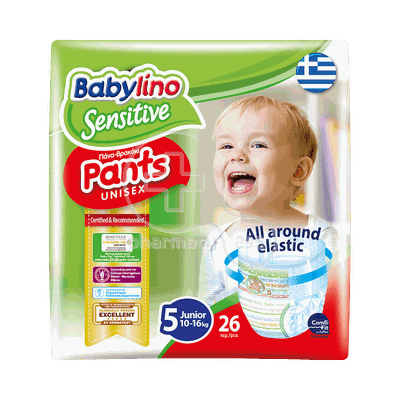 BABYLINO - SENSITIVE Pants Unisex Junior No5 (10-16kg) - 26τεμ.