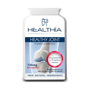 Bottle healthy joint