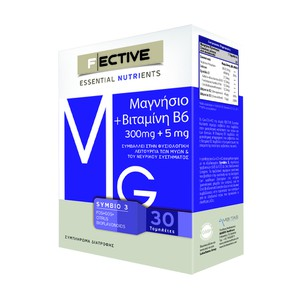 F ective mg   vit b6