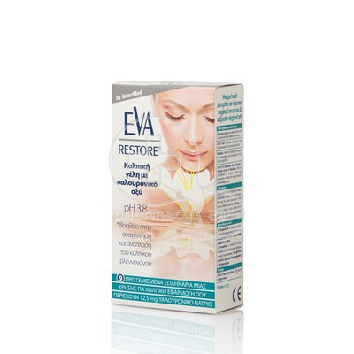 INTERMED - EVA RESTORE Vaginal Gel pH3,8 - 9tubesx5gr