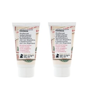Korres moisurising hand cream with almond oil   calendula 75ml  2