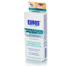 Eubos Hyaluron EYE Contour Cream - Μάτια, 15ml