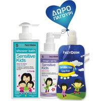 Frezyderm Sensitive Kids Shower Bath & Magic Spray+Δώρο Παγούρι
