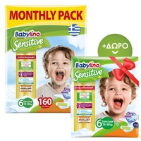 BABYLINO - PROMO PACK MONTHLY PACK Babylino Sensitive Extra Large No6 (15-30 Kg) - 160 πάνες ΜΕ ΔΩΡΟ ΣΥΣΚΕΥΑΣΙΑ 15 ΤΕΜΑΧΙΩΝ