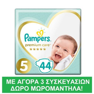 Pampers no5 44      new