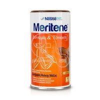NESTLE - HEALTH SCIENCE Meritene (Σοκολάτα) - 270gr
