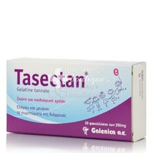 Galenica Tasectan 250mg (Παιδικό) - Διάρροια, 20 φακελλάκια