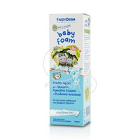 FREZYDERM - Baby Foam - 150ml