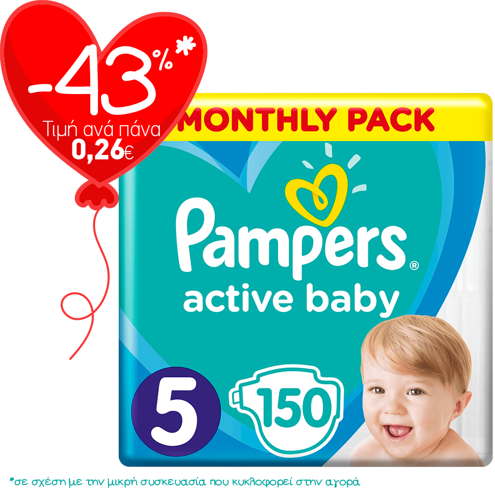 S3.gy.digital%2fpharmacy295%2fuploads%2fasset%2fdata%2f41056%2f136196 pampers   monthly pack active baby %ce%9d%ce%bf5  11 16kg    150 %cf%80%ce%ac%ce%bd%ce%b5%cf%82 8001090910981 81678675