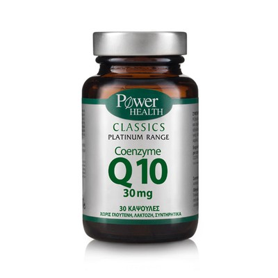 Power Health - Classics Platinum Range Coenzyme Q10 30mg - 30caps