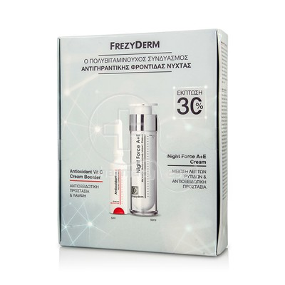 FREZYDERM - PROMO PACK Night Force A+E Cream - 50ml & CREAM BOOSTER VELVET CONCENTRATE Antioxidant Vit C - 5ml