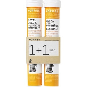 Korres royal jelly vitamins   minerals