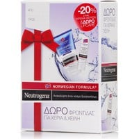 NEUTROGENA HAND CREAM ANTI-AGEING SPF25 50ML (PROMO+LIPSTICK NORDIC BERRY 4,9GR)