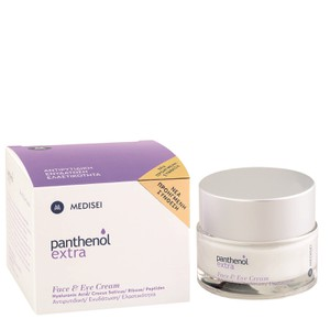 Panthenol extra new face and eye cream 50ml  2