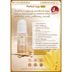 COVERDERM Perfect legs fluid Spf40 N62 75ml