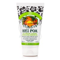 HEI POA - Gel Douche Exfoliant - 150ml