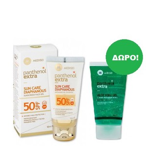 Panthenol sun care diaphanous spf50   aloe vera gel