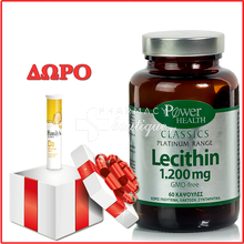 Power Health Platinum LECITHIN 1200mg - Χοληστερίνη & Αδυνάτισμα, 60 caps