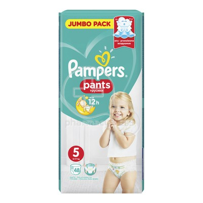 PAMPERS - JUMBO PACK Pants No5 (12-17kg) - 48 πάνες