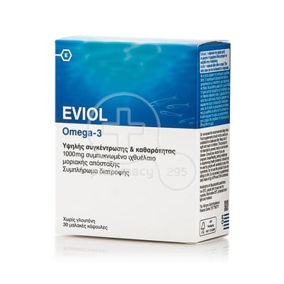 EVIOL - Omega-3 - 30softgels