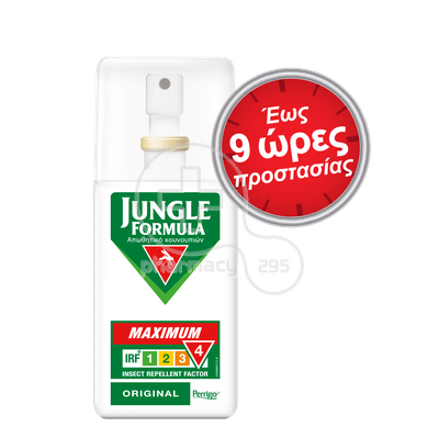 JUNGLE FORMULA - Αντικουνουπικό Spray Maximum Original (IRF4) - 75ml