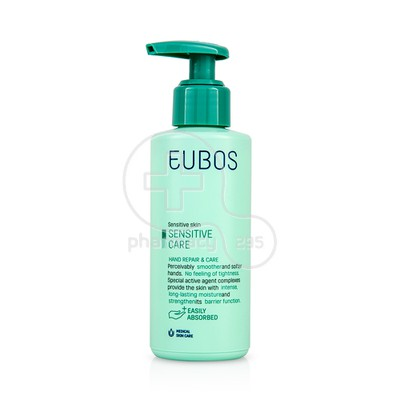 EUBOS - SENSITIVE Hand Repair & Care - 150ml
