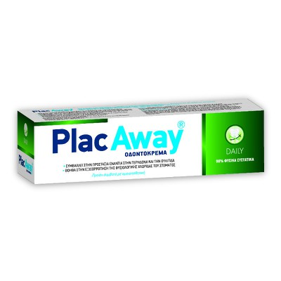 Omega Pharma - Plac Away Daily Care Toothpaste - 75ml
