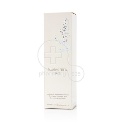 VERSION - Tamarind Face Serum - 50ml