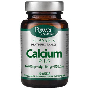 Calcium plus 30caps