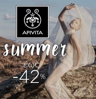 apivita-sun 2017
