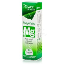 Power Health MAGNESIUM - Μαγνήσιο, 20 eff. caps