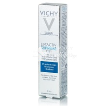 Vichy Liftactiv Supreme Eyes - Κρέμα Ματιών, 15ml