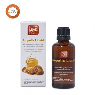 Nutralead - Propolis Liquid - 50ml