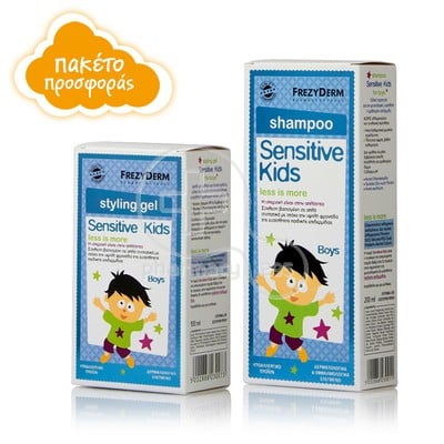 FREZYDERM - PROMO PACK SENSITIVE KIDS Shampoo for Boys (200ml) & Hair Styling Gel for Boys (100ml)