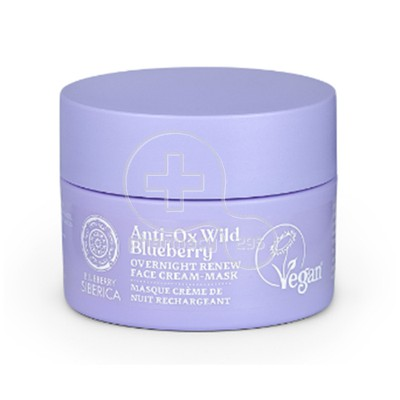 NATURA SIBERICA - BLUEBERRY SIBERICA Anti-Ox Wild Blueberry Overnight Renew Face Cream Mask - 50ml