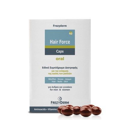 FREZYDERM - Hair Force Caps - 60pcs