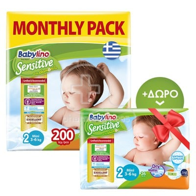 BABYLINO - PROMO PACK MONTHLY PACK Babylino Sensitive Mini No2 (3-6 Kg) - 200 πάνες ME ΔΩΡΟ ΣΥΣΚΕΥΑΣΙΑ 26 ΤΕΜΑΧΙΩΝ