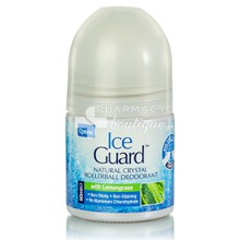 Optima Ice Guard Natural Crystal Deodorant Lemongrass - Αποσμητικό Λεμονόχορτο, 50ml