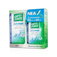 ALCON - PROMO PACK OPTI-FREE - PROMO PACK Pure Moist Travel Size - 90ml & Pure Moist Travel Size - 60ml