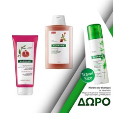 Klorane Color Enhancing Shampoo with Pomegranate Σαμπουάν για Βαμμένα Μαλλιά  400ml + Conditioner with Pomegranate Μαλακτική f87d35c4cf8