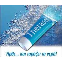 THERASOL ANTI-DENTAL  PLAQUE ΟΔΟΝΤΟΚΡΕΜΑ 75ML