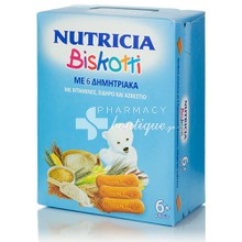 Nutricia Biscotti - Βρεφικά μπισκότα από τον 6ο μήνα, 180gr