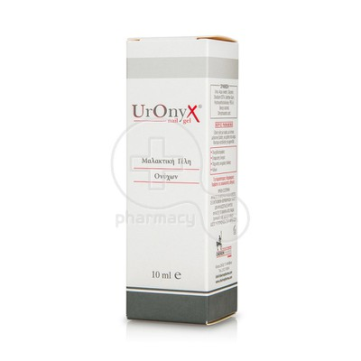 CHEIRON PHARMA - Uronyx Nail Gel - 10ml