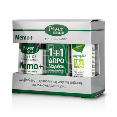 POWER HEALTH - PROMO PACK CLASSICS PLATINUM RANGE Memo+ (30caps) ΜΕ ΔΩΡΟ Magnesium (10eff.tabs)
