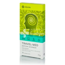 Agan Travel Med Motion Sickness - Ναυτία, 10 chw. gums